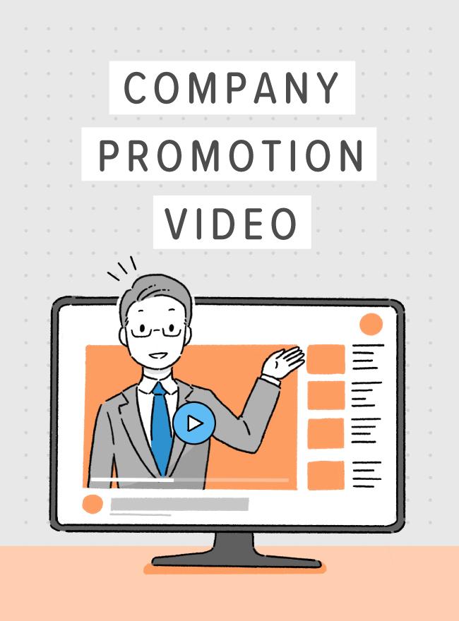 【動画化のススメ】会社案内を動画にするメリットとは?